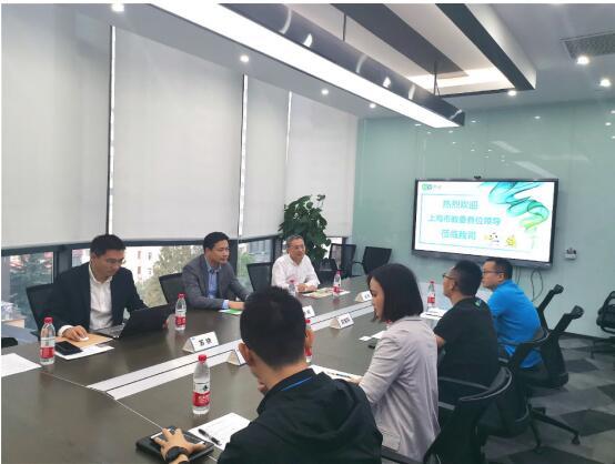 上海市教委领导莅临互联网教育知