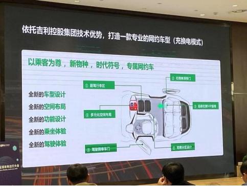 创新布局未来出行,曹操出行定制充换电一体专用网约车