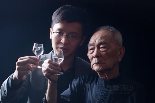 《一代宗师,三代传承   支云老酒,见证奋进的新中国》