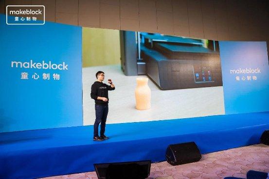 童心制物(Makeblock)发布多功能3D打印机,整合软硬件创新课堂教学新方式