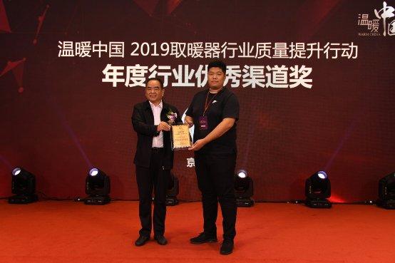 认真取暖,温暖中国 ——温暖中国-2019取暖器行业质量提升行动大纪实