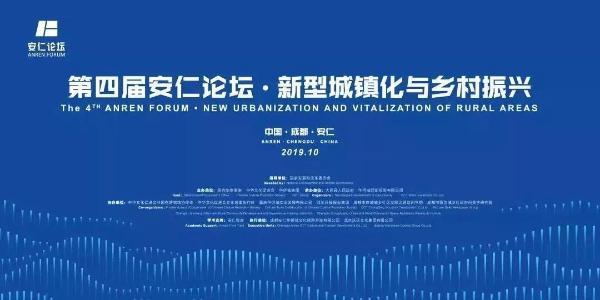 吴春:乡村振兴之路的新起点、新模式、新思维