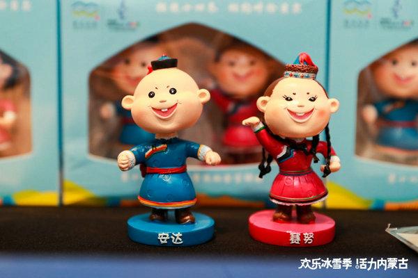 """""""欢乐冰雪季 活力内蒙古""""内蒙古冬季文化旅游产品发布会在京召开"""