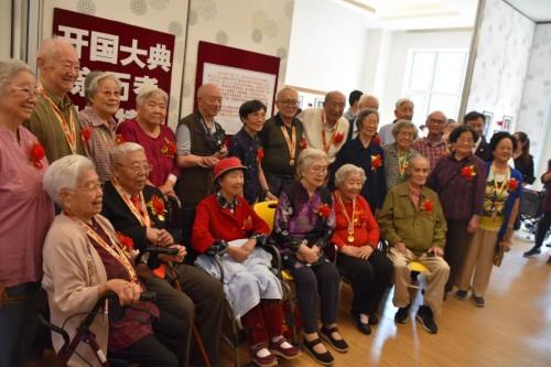 泰康之家燕园28位开国大典亲历者忆峥嵘岁月赞祖国发展