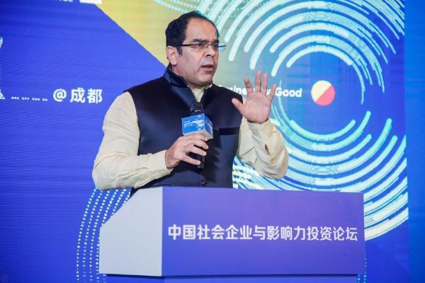 """中国社会企业与影响力投资论坛2019年会成都开幕 聚焦""""商业向善"""