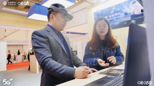 """中国移动5G技术赋能,咪咕阅读开启""""5G+未来阅读""""新模式"""