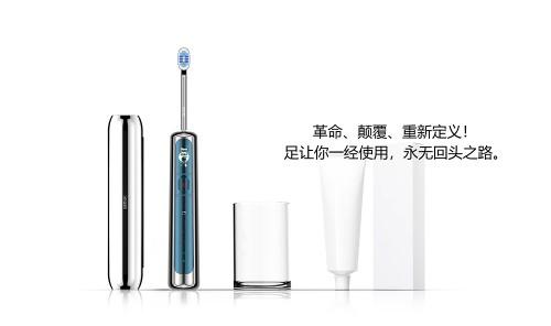电动牙刷哪个牌子好?土豪明星钟爱的电动牙刷品牌科普