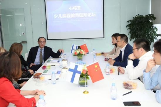 """以色列前教育部长:小码王为全球青少年科技教育提供""""中国方案"""""""