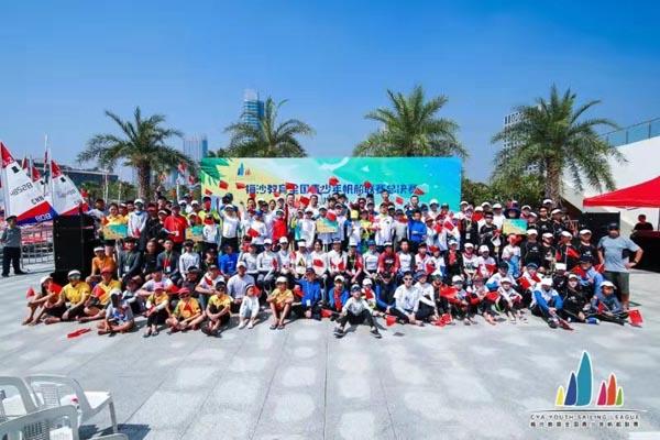 2019梅沙教育全国青少年帆船联赛总决赛厦门开幕
