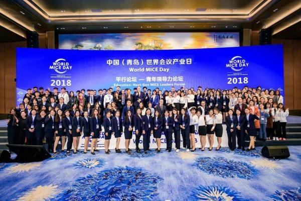 2019世界会议产业日开幕在即,全球会展大咖将齐聚青岛谋商机