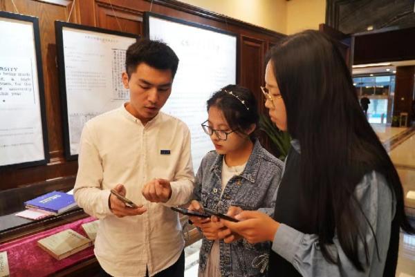 智能采购让学海无涯 京东助重庆大学图书馆实现数字化无限扩容