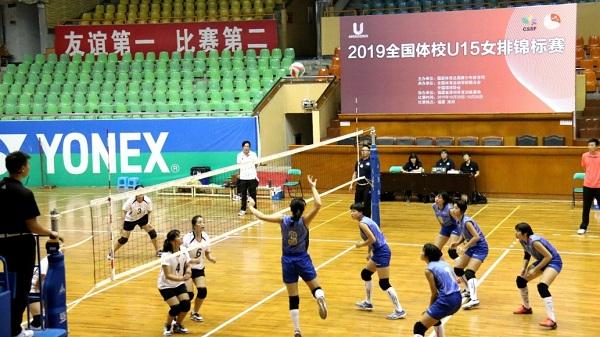 2019全国体校U系列女排锦标赛在漳州开赛