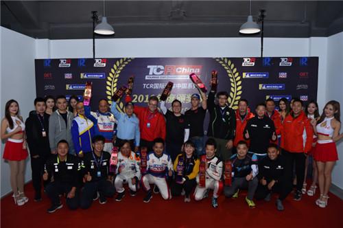 TCR China株洲赛季决战 Lloyd精彩发车胜利带回助力东风本田再迎厂商杯