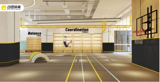 动因体育全面开启少儿体适能课程,打造完整体育培训生态圈