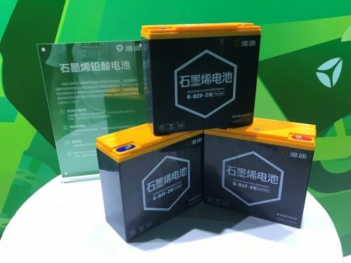 雅迪石墨烯电池答网友问,解决传统电池三大痛点