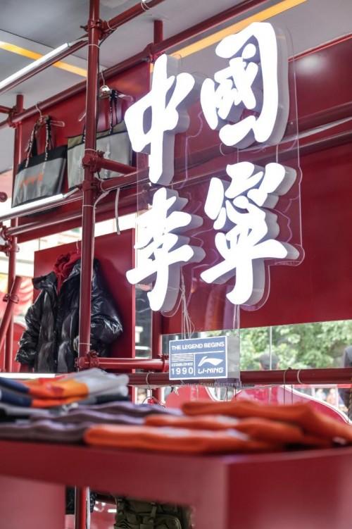 与国同行,李宁NING SPACE王府井互动体验店重磅登陆王府井步行街,打造十月北京潮流新地标