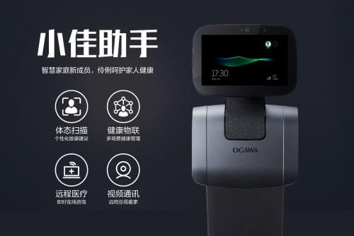 奥佳华AI按摩机器人硬核首发,5G时代不容错过的健康黑科技