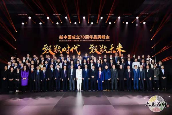 http://www.fanchuhou.com/shuma/1028206.html