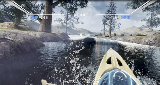 Mate 30发布会:携手生态伙伴,华为运动健康为划船机带来新玩法