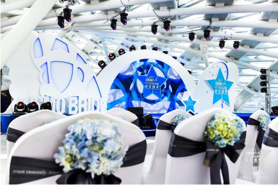 传承美好·致爱未来——幸福产业盛事ICH·时尚致爱盛典即将启幕