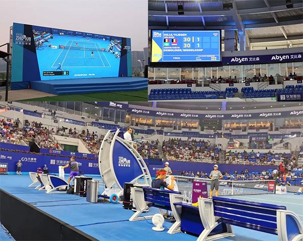 艾比森助力首届珠海网球冠军赛圆满收官