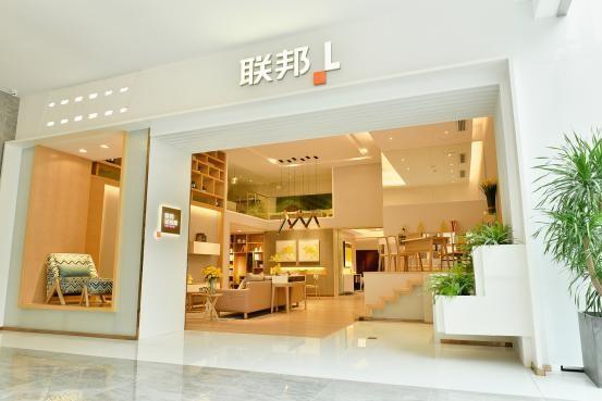 家具,这个传统行业正在赶上新零售这阵东风