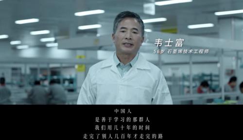 雅迪石墨烯电池突破行业痛点,用科技创新献礼祖国