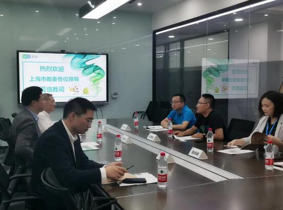 上海市教委领导莅临互联网教育知名企业轻轻家教调研