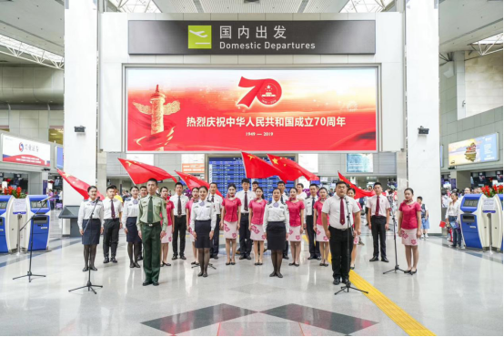 福州机场献礼新中国七十华诞,峥嵘岁月逐梦前行