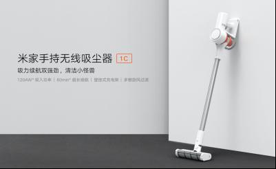"""米家手持无线吸尘器1C全渠道即将上市!或将成为千元内""""吸尘之王"""""""