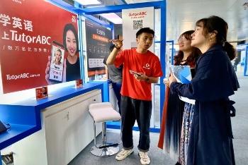 麦奇教育科技(iTutorGroup)参展乌镇互联网大会,智慧教育产品备受关注