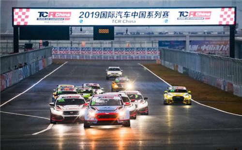TCR China株洲站雨中角逐 Engstler夺魁Lloyd、高度二三