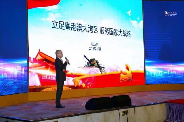百万葵园新文旅发展大会—聚焦文旅•服务国家大战略