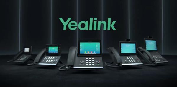 亿联网络SIP话机市占率领跑全球 持续发力云+端企业通信