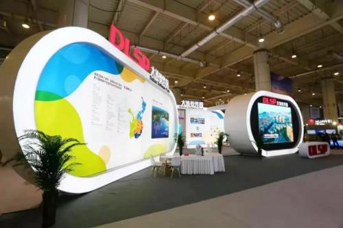 5G时代亿达中国以智慧园区助力城市数字经济发展