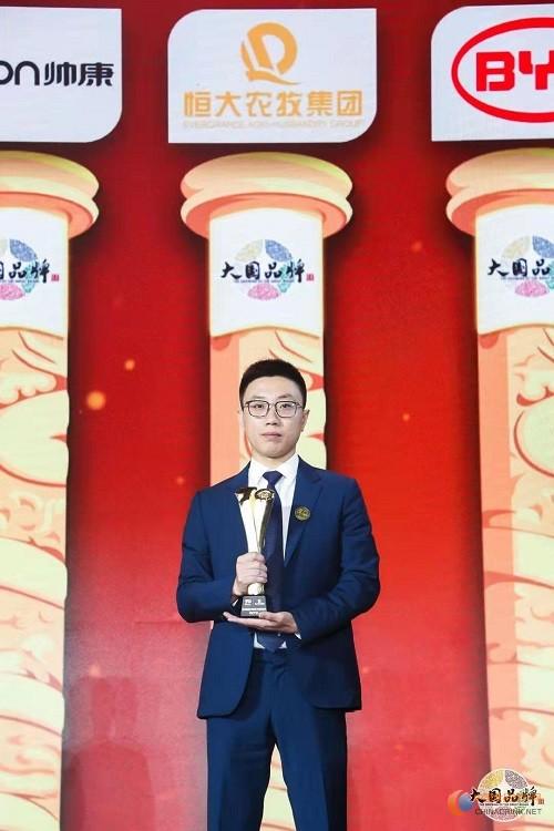 """新中国成立70周年70品牌""""揭晓,恒大农牧集团上榜"""