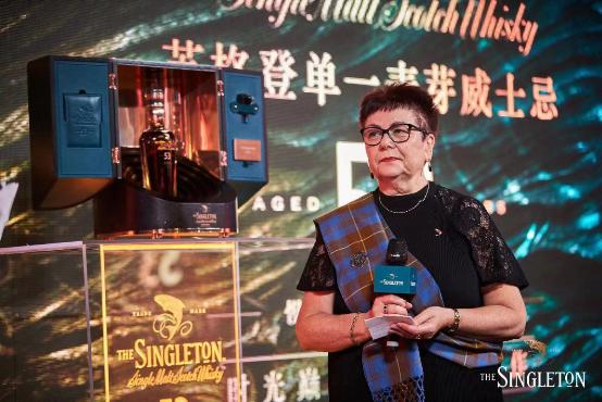 苏格登《时光巅峰系列》开篇之作 53年单一麦芽威士忌中国耀时首发