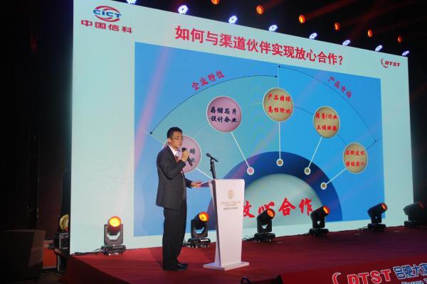"""""""创新引领,共赢未来""""—大唐存储与国通股份达成战略合作联盟"""