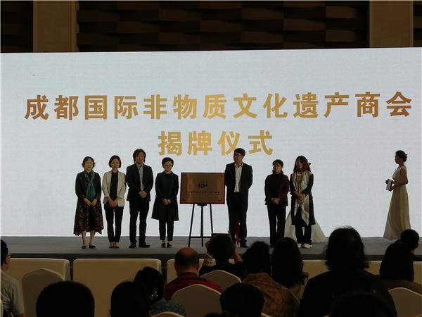 洞见品牌跨界新非遗 传承共荣共享新活力 第七届国际非遗节非遗创