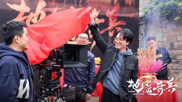 电影《地道奇兵》于山东临沂正式开机