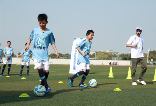 2019乐动体育冬季足球文化节火热开幕
