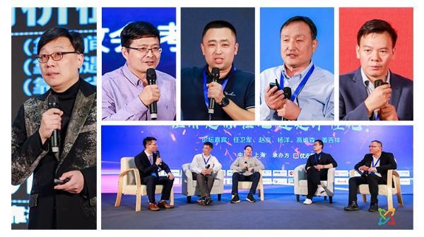 第四届中国高考规划行业联盟大会在沪圆满举办