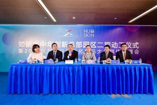 """国际化妆品大会开幕在即 如新二期项目将成东方美谷新""""势力"""""""