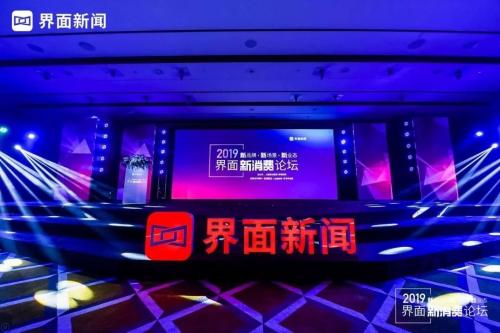 """平安健康(检测)中心荣膺""""2019中国常春奖年度精准医疗服务企业""""称号"""