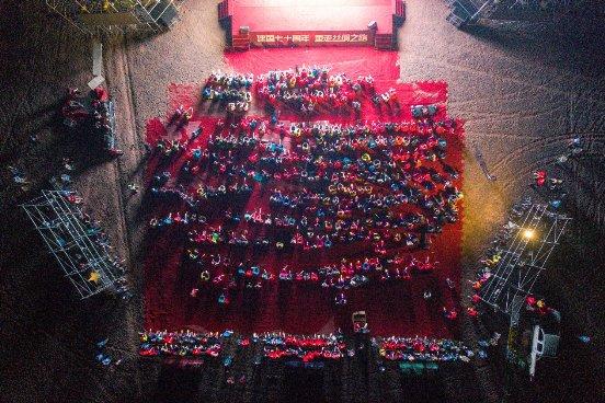 70华诞,陶冶户外携千名勇士徒步戈壁献礼祖国