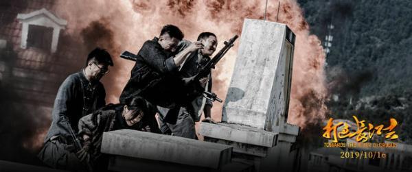 电影《打过长江去》发布制作特辑:致敬战争时代中的平凡英雄