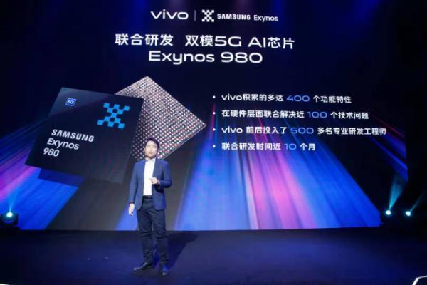 影像旗舰亮相, vivo首款双模5G手机X30正式官宣
