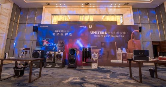 链群生态 共创共赢!中国皮衣皮草物联生态洗护合作活动海宁开幕