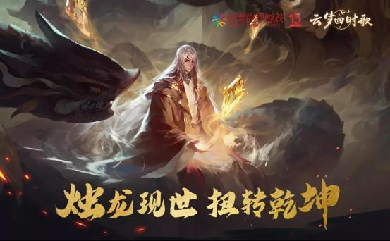 """完美世界游戏荣获 """"年度创新游戏企业奖"""""""