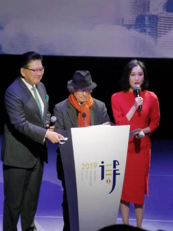 2019第四届上海国际诗歌节隆重开幕中国诗人翟永